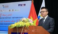 """Trao giải thưởng Cuộc thi """"Phóng viên trẻ Pháp ngữ -Việt Nam 2019"""""""