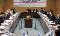 Trao đổi lý luận lần thứ 9 giữa Đảng Cộng sản Việt Nam với Đảng cộng sản Nhật Bản
