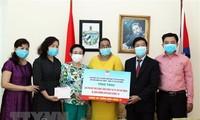 Tăng cường ngoại giao nhân dân, chung tay khắc phục hậu quả dịch COVID-19