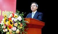 Ông Nguyễn Văn Bình dự Hội nghị sơ kết Đảng ủy Khối Doanh nghiệp Trung ương