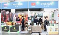 """Việt Nam tham dự """"Tuần lễ Kinh doanh Hàn Quốc-ASEAN và Ấn Độ 2020"""""""