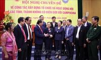 Hội hữu nghị Việt Nam-Campuchia: Cầu nối thúc đẩy quan hệ hữu nghị và hợp tác song phương