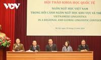 Hội thảo ngôn ngữ học Quốc tế lần thứ IV năm 2020