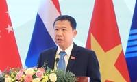 Việt Nam tham dự Hội nghị trực tuyến Ban Chấp hành Liên minh Nghị viện Pháp ngữ