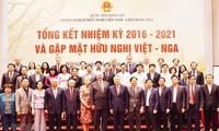 Tổng kết nhiệm kỳ của Nhóm nghị sỹ hữu nghị Việt Nam-Liên bang Nga