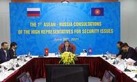 Bộ trưởng Bộ Công an Tô Lâm dự Hội nghị tham vấn lãnh đạo cấp cao ASEAN-Nga