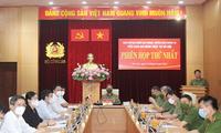 Bộ trưởng Tô Lâm họp Tiểu ban An ninh trật tự phòng, chống dịch COVID-19