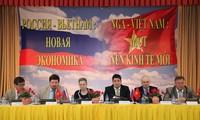 Проект «Россия – Вьетнам: новая экономика» - новые возможности для сотрудничества во многих областях