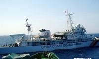 В китайской газете «Хуанань жибао» помещена статья «Опасная заносчивость Китая в Восточном море»