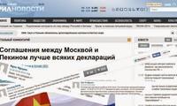 Личные взгляды не вредят отношениям между вьетнамским и российским народами