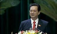 Пресс-релиз Министерства иностранных дел Вьетнама