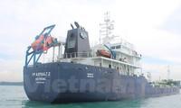 Оказано содействие членам экипажа вьетнамского грузового судна «VP Asphalt 2»