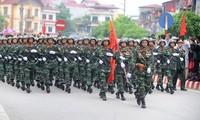 Во Вьетнаме продолжаются мероприятия в честь 70-летия со дня образования ВНА