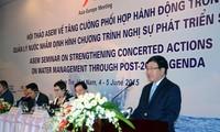 Важное значение придаётся усилению международного сотрудничества в управлении водными ресурсами
