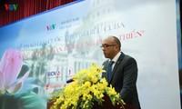 Во Вьетнаме вручены награды победителям Викторины о Кубе