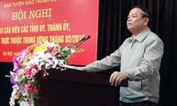 Конференция, посвященная публикации итогов 12-го Съезда КПВ