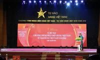 В Ханое завершилась программа «Гордость за вьетнамские товары»