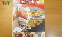 Журнал «Francophonie Actualite's» выпустил специальный номер, посвященный Восточному морю