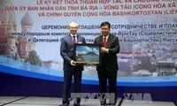 Провинция Бариа-Вунгтау и Республика Башкортостан подписали документы о сотрудничестве