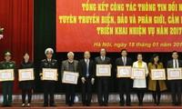 Активизации работы по внешнеполитическому информированию, улучшение имиджа вьетнамской дипломатии