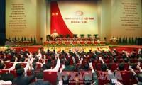 Во Вьетнаме отмечается 87-я годовшина со дня создания КПВ