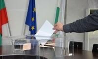 В Болгарии началась кампания по досрочным парламентским выборам