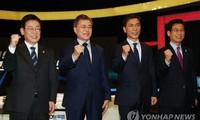 Демократическая партия Южной Кореи выбирает своего кандидата в президенты