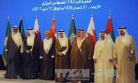 Арабские страны уведомили ВТО о законности их ограничительных мер в отношении Катара