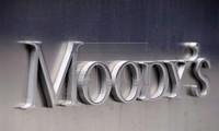 «Moody's» прогнозирует совокупный рост ВВП стран G20 более чем на 3% в 2017 году