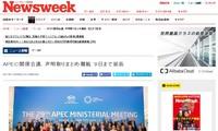АТЭС 2017: японские СМИ освещают важное международное событие во Вьетнаме