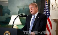 Белый дом сообщил о плане президента США Дональда Трампа