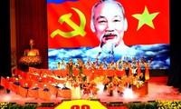 Итоги конкурса «Что Вы знаете о Вьетнаме?» 2020 года: Второй вопрос