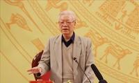 Генсек ЦК КПВ, президент Вьетнама Нгуен Фу Чонг принял участие в заседании Центрального военного комитета