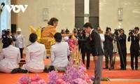 Молодой учитель удостоился премии принцессы Таиланда