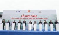Премьер-министр Вьетнама дал старт проекту расширения ГЭС Хоабинь