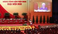 Стремление к достижению новых успехов в развитии страны и твёрдый шаг к социализму