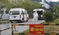 Во Вьетнаме выявлено 40 новых случаев заражения коронавирусом
