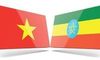 45-летие со дня установления дипотношений между Вьетнамом и Эфиопией