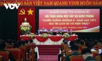Научная семинар, посвященный победе на участке государственной трассы №9 на Южном Лаосе