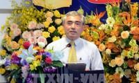 Стартует приём заявок на соискание Премии «Цифровая трансформация во Вьетнаме» 2021 года