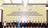 Вьетнам – партнёр ради устойчивого мира