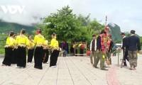 «Хынмаи» - традиционный музыкальный инструмент народности кханг в уезде Куиньняй провинции Шонла