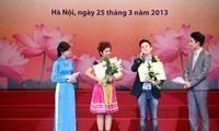 """សិល្បការីនីThai Thuy Linh និងការផ្តើមគំនិត"""" តូរ្យ តន្រ្តី   នៅមន្ទីពេទ្យ"""""""