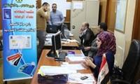伊拉克提前投票日发生血腥暴力事件