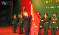 纪念胡志明小道开辟55周年——访长山建设总公司总经理杜江南少将