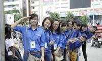 越南大学生夏季志愿者活动