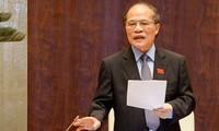 越南国会通过国会主席、国家选举委员会主席任免事项