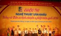 2016年越南全国职业从剧及民间歌剧艺术比赛开幕