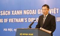 《2015年越南外交蓝皮书》首次发布