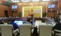 越南国会司法委员会第三次全体会议召开